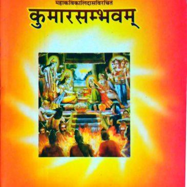 Kumarsambhawam-Kalidas.