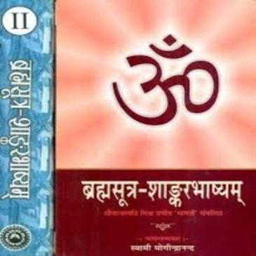 Brahmasutra-Sankerbhasyam-Swami Yogindrananda.