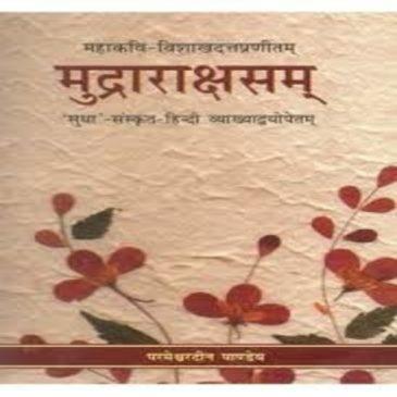 Mudrarakshas-Vishakhadatta.