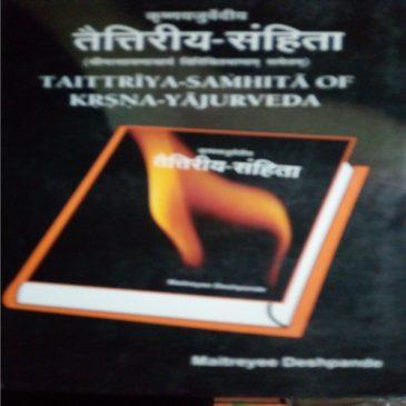Taittriya Sanhita Krishnayajurvediya-Sayanacharya