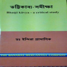 Bhattikavya- a critical study
