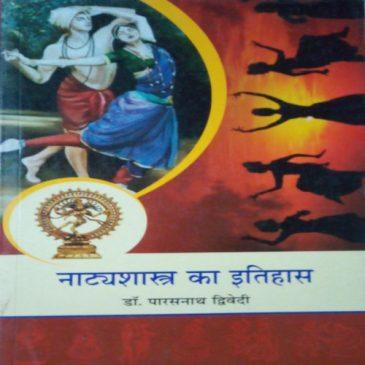 Natyasastra ka Etihas – Dr.parasnath Dwivedi